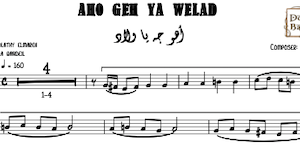 Aho Geh Ya Welad Music Sheet