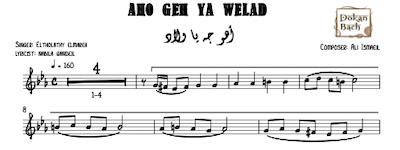 Aho Geh Ya Welad Music Sheet