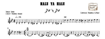 Halu ya Halu Music Sheet