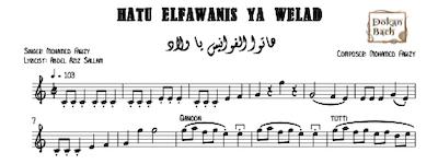 Hatu ElFawanis ya wlad Music Sheet