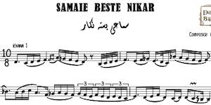 Samaei Beste Nikar-abdu qatr music sheet