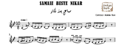 Samaei Beste nikar-noman Agha Music Sheet