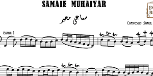 Samaei Muhaiyar music sheet