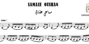 Samaei Oushaq music sheet
