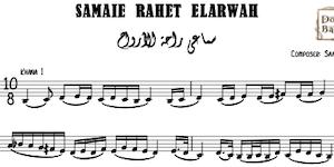 Samaei Rahet ElArwah-Saad ElEryan Music Sheet