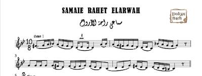 Samaei Rahet ElArwah Music Sheet