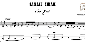 Samaei Sikah - Safar Ali Music sheets