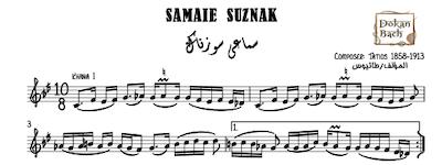 Samaei Suznak Music Sheet