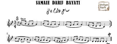 Samaei darij bayati music sheet