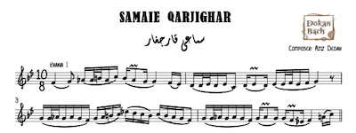 Samaei qarjighar music sheet