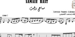 Samaei rast-elqasabgy Music Sheet