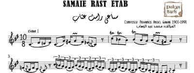 Samaei Rast Etab Music Sheet