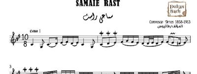 Samaei Rast Tatios Music Sheet