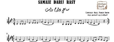 Samaie Darij Rast Abdel Monem Arafah Music Sheet