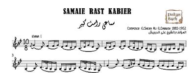 Samaie Rast Kabier ElSheikh Ali ElDarwish Music Sheet