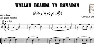 WAllah beaoda ya Ramadan Music Sheet