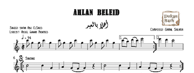Ahlan BelEid Music Notes
