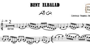 Bent ElBalad - Abdelwahab Music Sheet