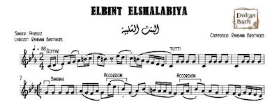 ElBint ElShalabiya-Rahbani Music Sheet