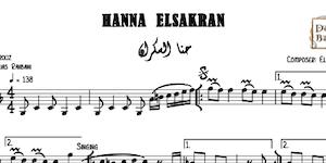 Hanna Elsakran-Elias Rahbani Music Sheet