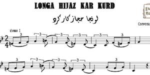 Longa Hijaz Kar Kurd Music Sheet