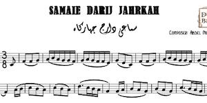 Samaei Darij Jahrkah-AbdelMoneim Arafah Music Sheet