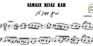 Samaei Hijaz Kar Music Sheet