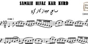 Samaei Hijaz Kar Kurd Music Sheet