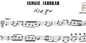 Samaei Jahkrah-Safar Ali Music Sheet