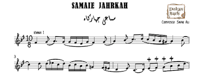 Samaei Jahkrah-Safar Ali Music Sheet