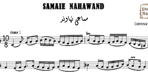 Samaei Nahawand-Safar Ali Music Sheet