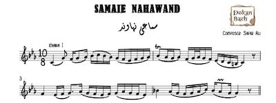 Samaei Nahawand-Safar Ali Music Sheet