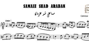 Samaei Shad Araban Music Sheet