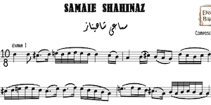 Samaei Shahinaz Music Notes