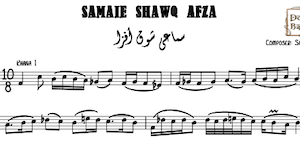 Samaei Shawq Afza Music Notes