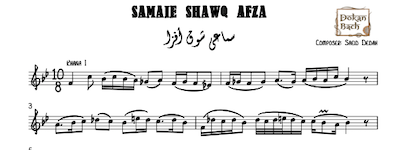 Samaei Shawq Afza Music Notes