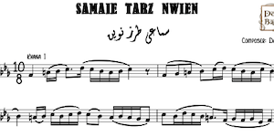 Samaei Tarz Nwien Music Sheet