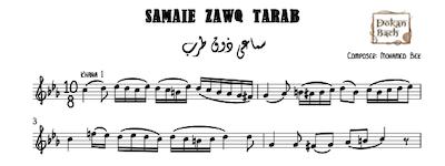Samaei Zawq Tarab Music Sheet