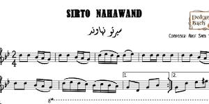 Sirto Nahawand Aref Sami Toker Music Sheets