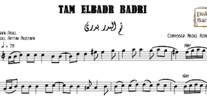 Tam ElBadr Badri Music Sheets