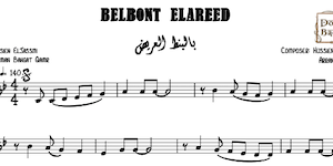 BelBont ElAreed - بالبنط العريض