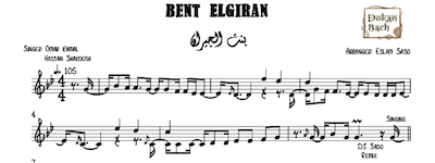 Bent ElGiran - بنت الجيران
