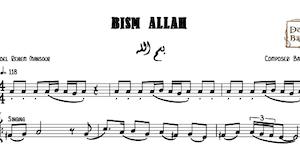 Bism Allah - باسم الله