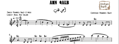 Ahan Qalb - أحن قلب فالدنيا أمي