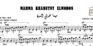Mahma Khadetny El Modon - انا مهما خادتني المدن
