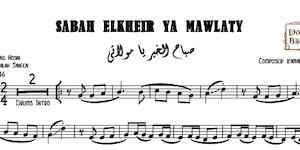 Sabah ElKheir ya Mawlaty - صباح الخير يا مولاتي