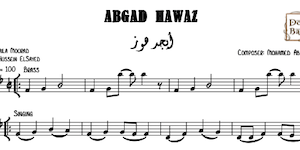 Abgad Hawaz-Free - ابجد هوز Music Sheets