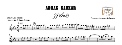 Edhak Karkar-Free - اضحك كركر - Music Sheets