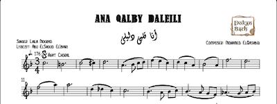 Ana Qalby Daleili-Free - انا قلبي دليلي - Music Sheet