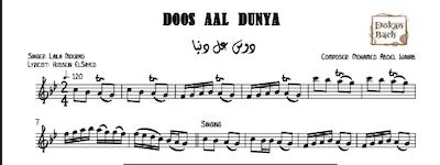Doos Aal Dunya-Free - دوس عالدنيا - Music Sheets